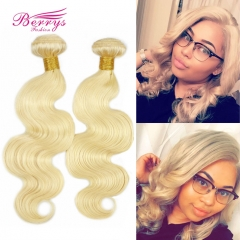 Body Wave Blonde Virgin Hair 1pc  #613 Soft Shiny Smooth Human Hair