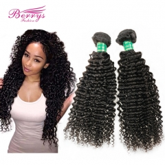 Berrys Fashion Hair Brazilian Kinky Curly Human Hair 2pcs/lot 100% Unprocessed Virgin Hair Extension