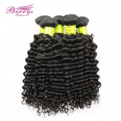 10-28inch Wholesale 5pcs/lot Malaysian Deep Wave/Curly Virgin Hair Good Quality Unprocessed Human Hair
