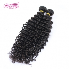 7A Grade 2pc Brazilian Deep Wave/ Curly 100% Human Hair Berrys Fashion Remy Hair
