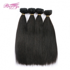 4pcs/lot Brazilian Straight Remy Human Hair Beautiful Queen Hair Products