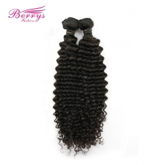 7A Grade 2pcs/lot Peruvian Deep Wave/Curly Beautiful Queen Hair Products