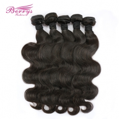 Beautiful Queen Hair Products 5pcs/lot 7A Grade Peruvian Body Wave Virgin Unprocessed Human Hair