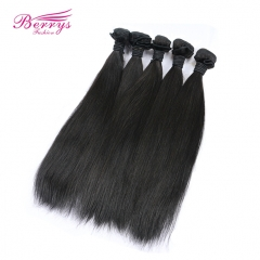 7A Grade 4pcs/lot Peruvian Straight Virgin Human Hair Beautiful Queen Hair Products
