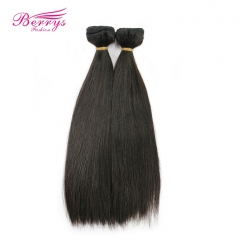 7A Grade 2pc Brazilian Straight 100% Human Hair Berrys Fashion Remy Hair