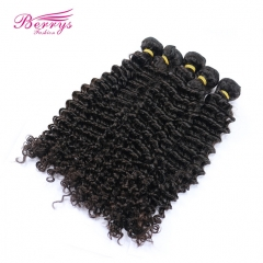 7A Grade 5pcs/lot Brazilian Deep Wave/Curly Virgin Human Hair Peerless Beautiful  Queen Hair Products