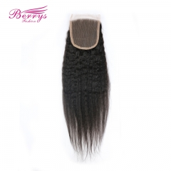 Berrys Fashion Lace Frontal Closure 4*4 Brazilian Kinky Straight 100% Virgin Hair Free Part Closure Bleached Knots Unprocessed Human Hair