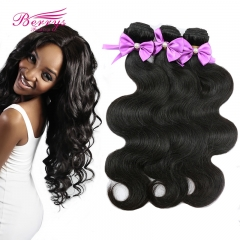5 Bundles Top quality Combodian Virgin Hair Body Wave 100% Unprocessed Virgin Human Hair