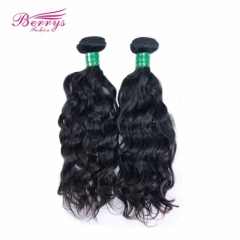 2 PCS Brazilian Water Wave Human Hair 2pcs/lot 100% Unprocessed Virgin Hair Extension